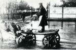 Улица Тарская, 1909 год