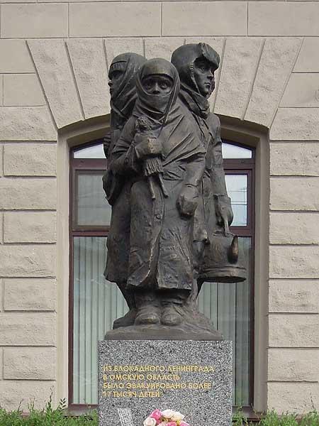 Памятники города омска реферат изготовление памятников рязань омск
